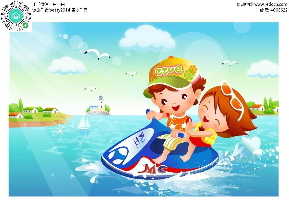 卡通玩游艇的小朋友手绘背景画