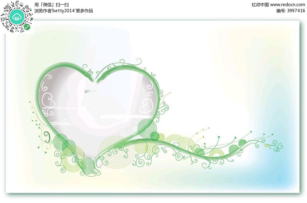 绿色植物边框商业背景