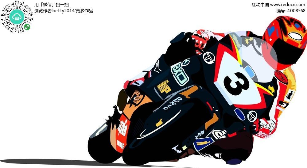 摩托赛车手插画素材