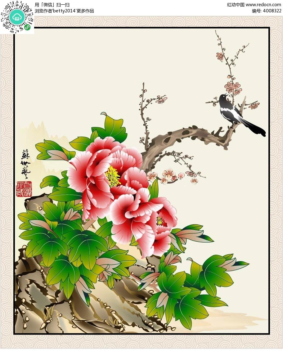 牡丹花梅花喜鹊手绘背景画