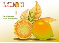 柠檬手绘插画