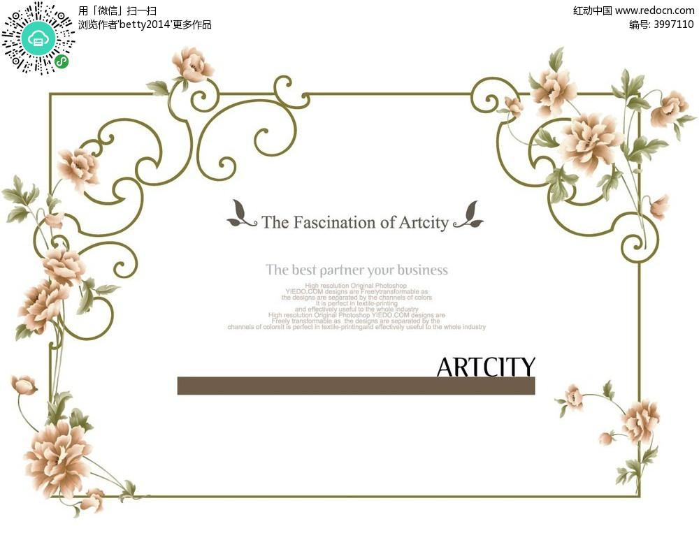 欧式线条花朵边框背景素材图片