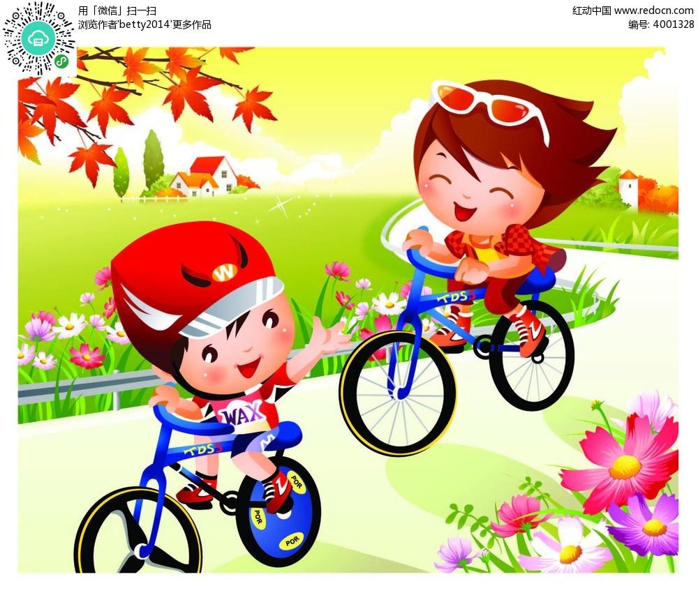 骑动物可爱q版图片