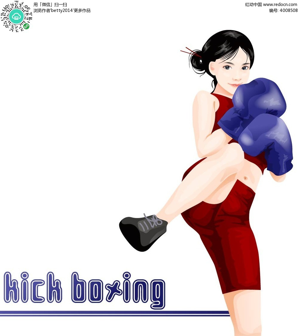免费素材矢量插画生活百科体育运动素材女运动员拳击请您分享可以蹦极穿鞋么图片