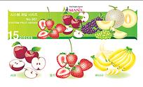 水果卡片素材