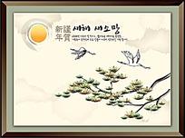 松枝白鹤水墨背景边框画