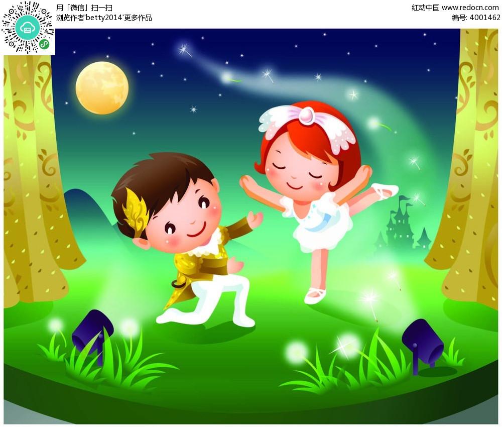 跳芭蕾舞的小孩子时尚插画