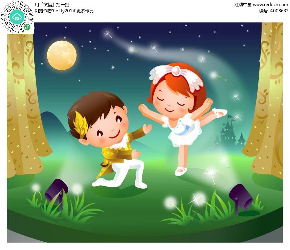 跳华尔兹舞蹈背景画图片