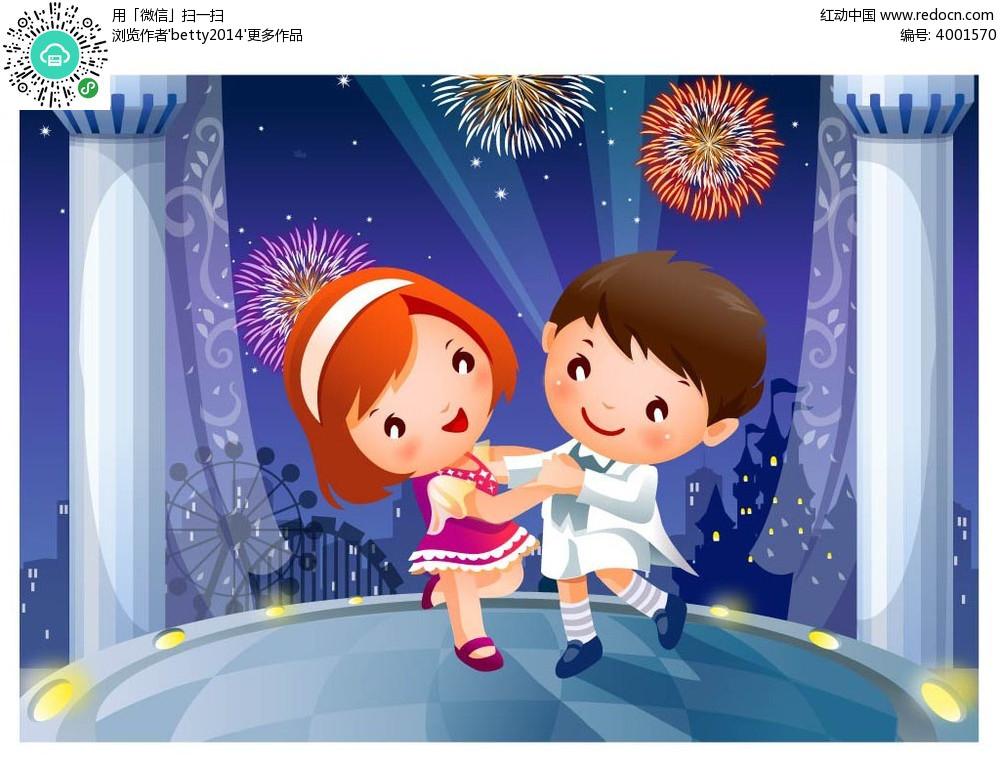 跳舞的小孩子卡通矢量人物插画AI素材免费下载 编号4001570 红动网