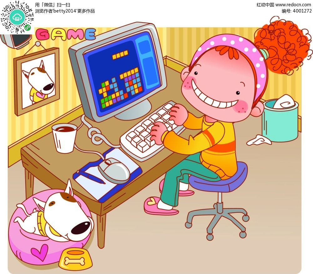 免费素材 矢量素材 矢量人物 儿童幼儿 玩电脑的卷发女孩韩国插画  请