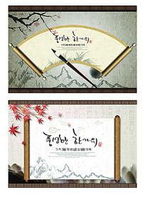 中国风水墨卷轴背景画