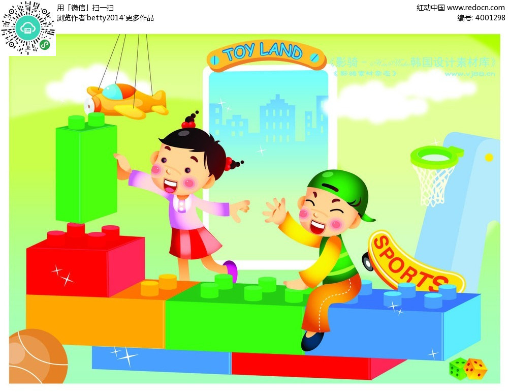 坐在彩色积木上的小孩子韩国人物插画