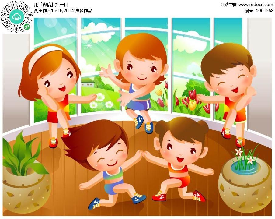做准备运动的小孩子卡通矢量人物插画
