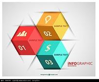 立体彩色金融方块商业背景素材