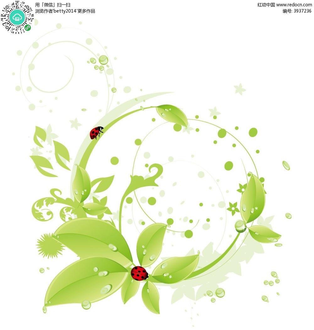 绿色叶子藤蔓矢量背景