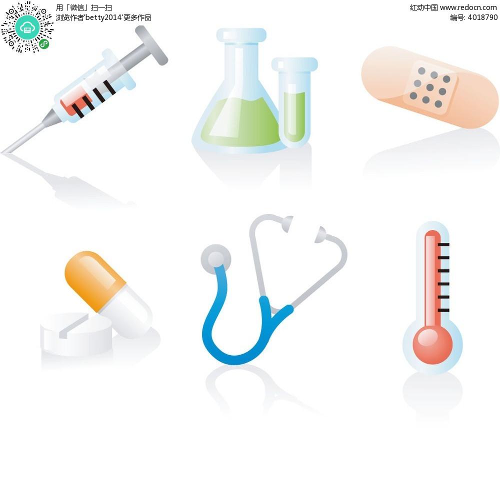 医药手绘立体图形图标