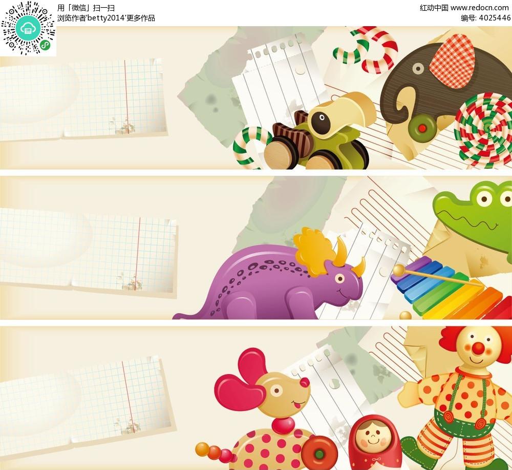 动物玩具小纸张韩国插画矢量图_卡通形象