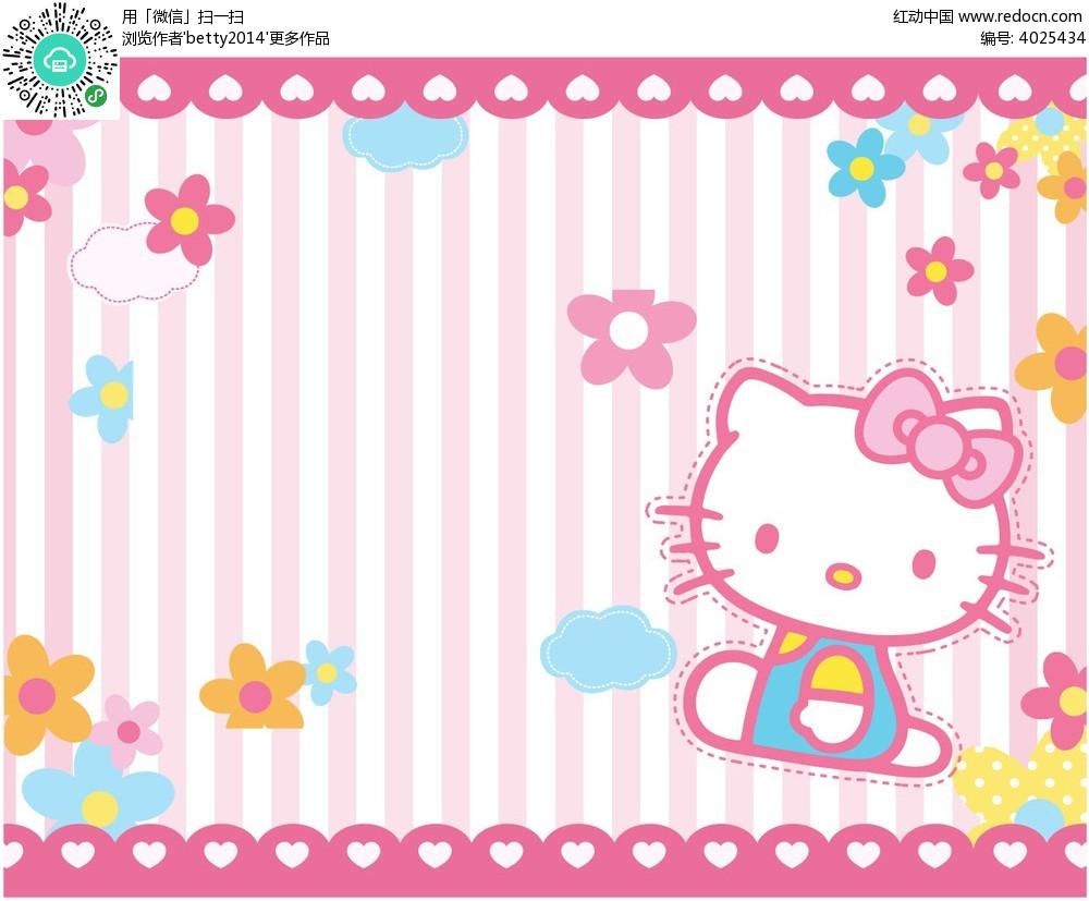 粉红色helloKitty线条韩国漫画矢量图黄黄漫画火影忍者大全图片