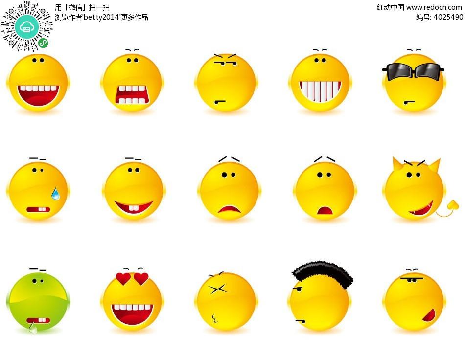 各种a角色小角色形象卡通矢量图_插画表情了表情包图爆单图片