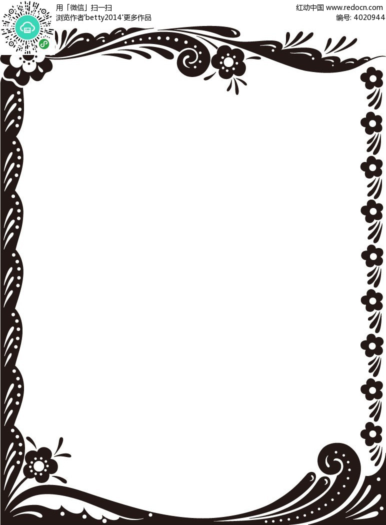 黑白花纹边框EPS素材免费下载 编号4020944 红动网