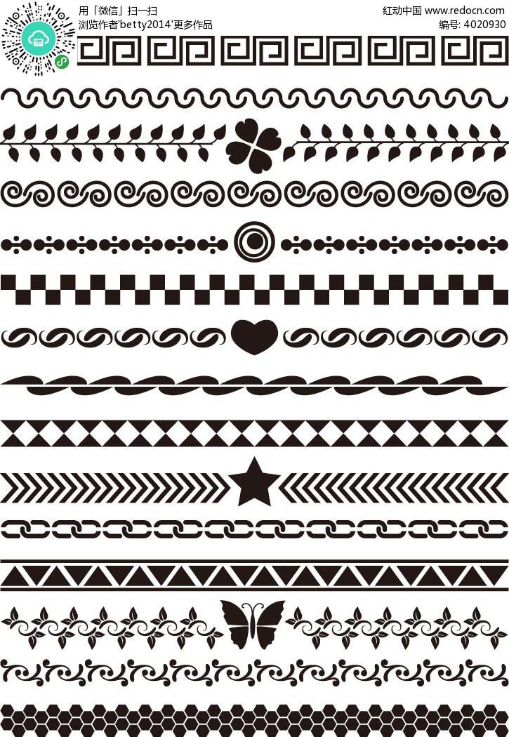 黑白简洁花边边框矢量图EPS免费下载 花纹花边素材