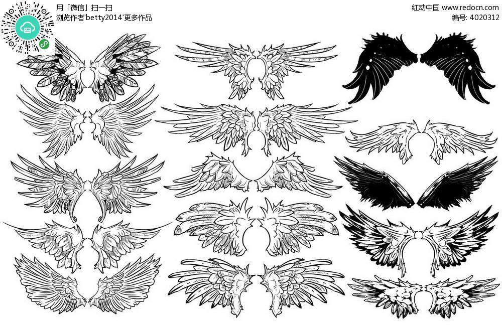 黑白线描天使翅膀矢量素材