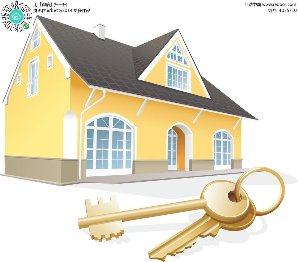 黄色小房子和钥匙卡通插画