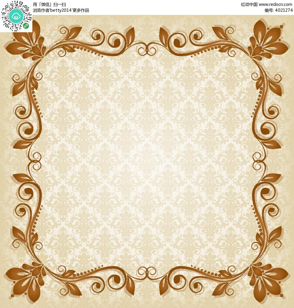 花纹边框背景素材