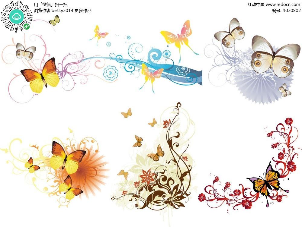 免费素材 矢量素材 花纹边框 花纹花边 蝴蝶花纹边框图案