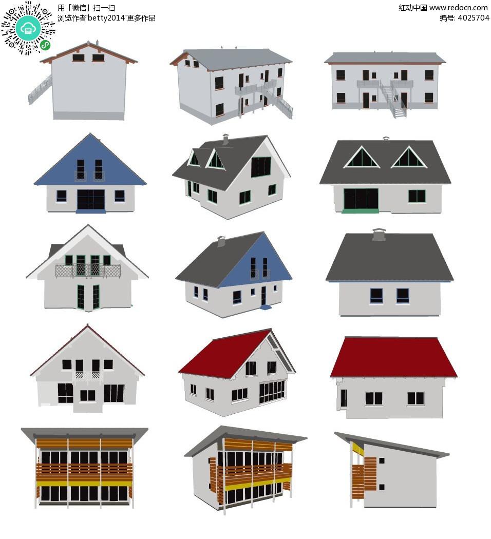 灰色小房子卡通插画