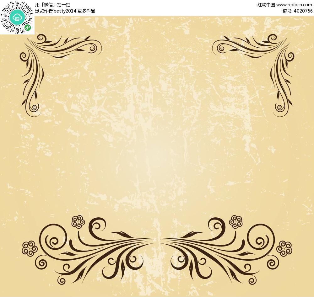 简洁花纹边框EPS素材免费下载 编号4020756 红动网