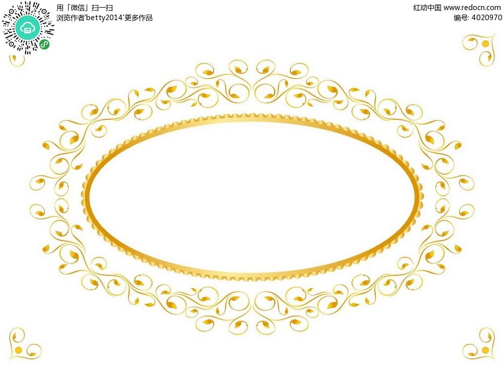 简洁花纹圆形边框矢量图EPS免费下载 花纹花边素材
