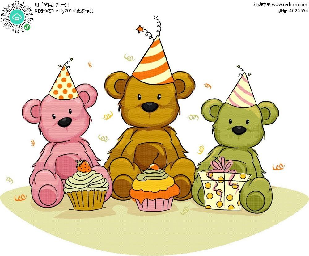 节日帽子熊宝宝时尚动物插画