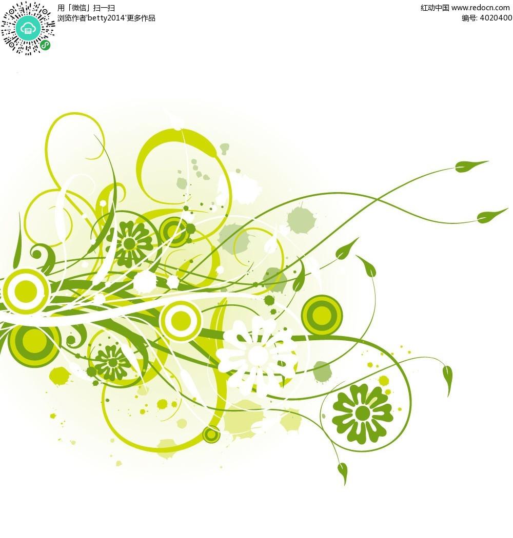 免费素材 矢量素材 花纹边框 花纹花边 几何花纹图案素材  请您分享图片