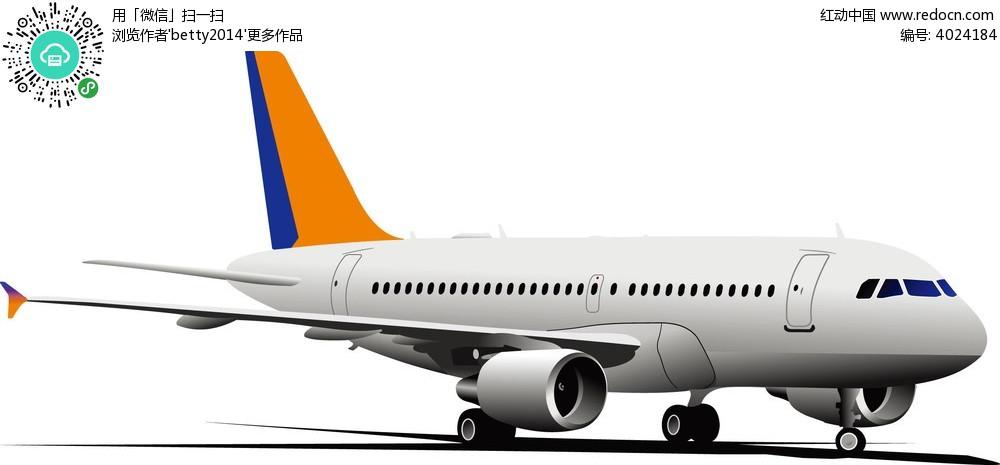 卡通民航飞机韩国插画