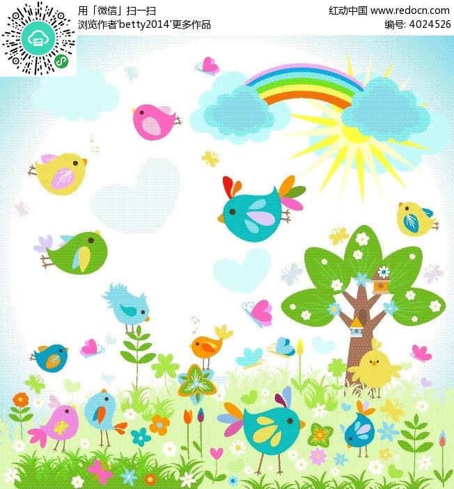 卡通森林小鸟矢量动物插画