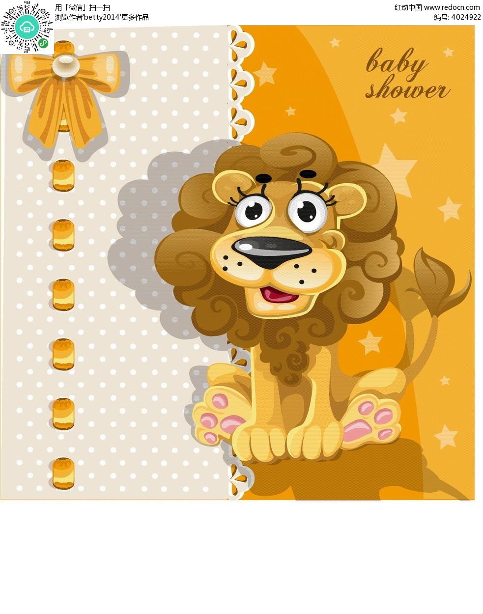 可爱小狮子金色丝带插画