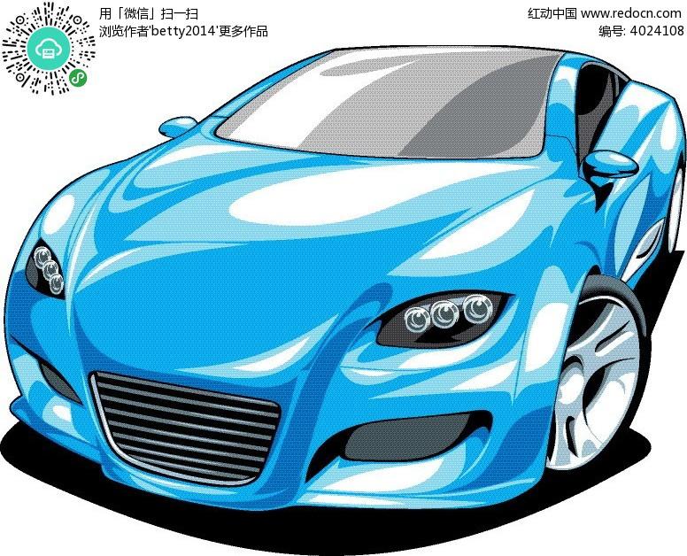 蓝色跑车卡通漫画
