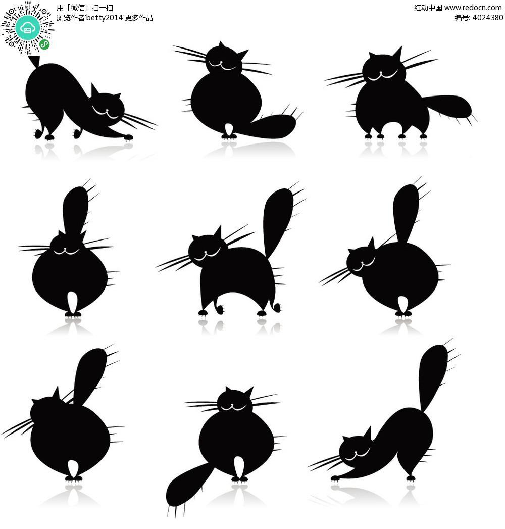 猫咪剪影韩国矢量动物插画