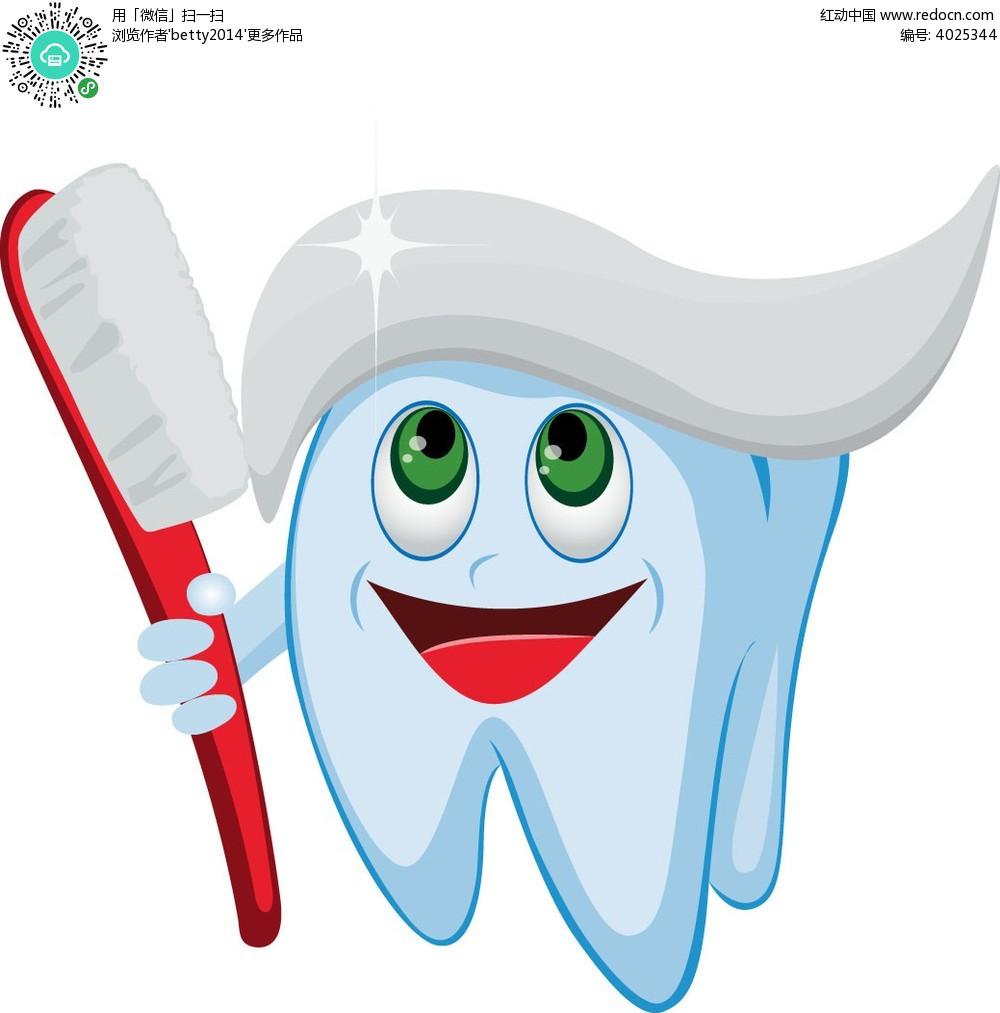 免费素材 矢量素材 矢量人物 卡通形象 拿着牙刷的牙齿时尚漫画  请您