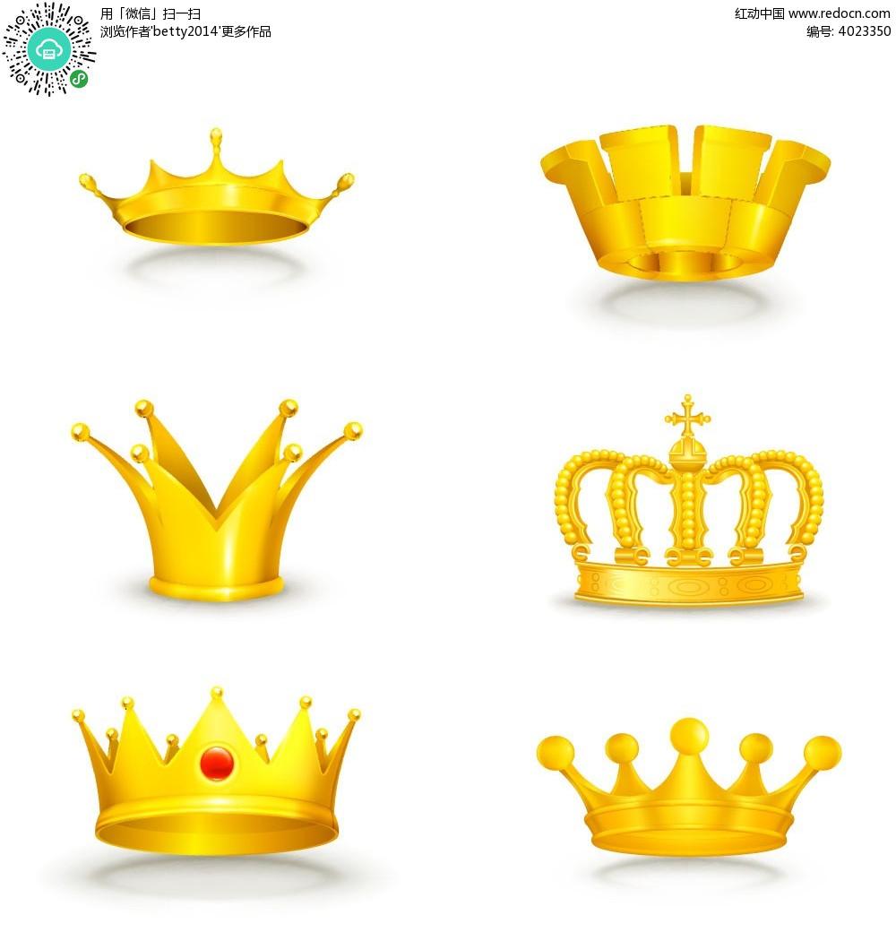 欧式经典皇冠矢量图eps免费下载