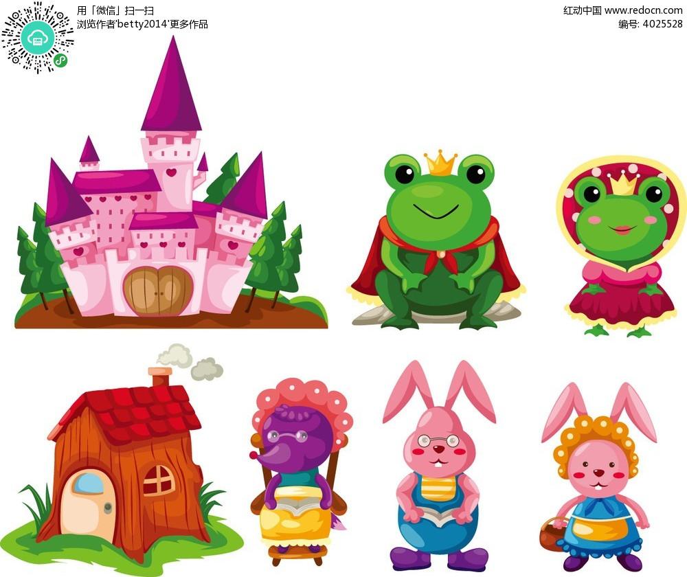 青蛙王子和青蛙公主城堡卡通矢量人物插画