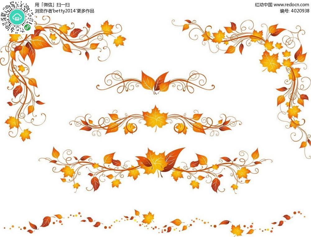 免费素材 矢量素材 花纹边框 花纹花边 矢量枫叶边框