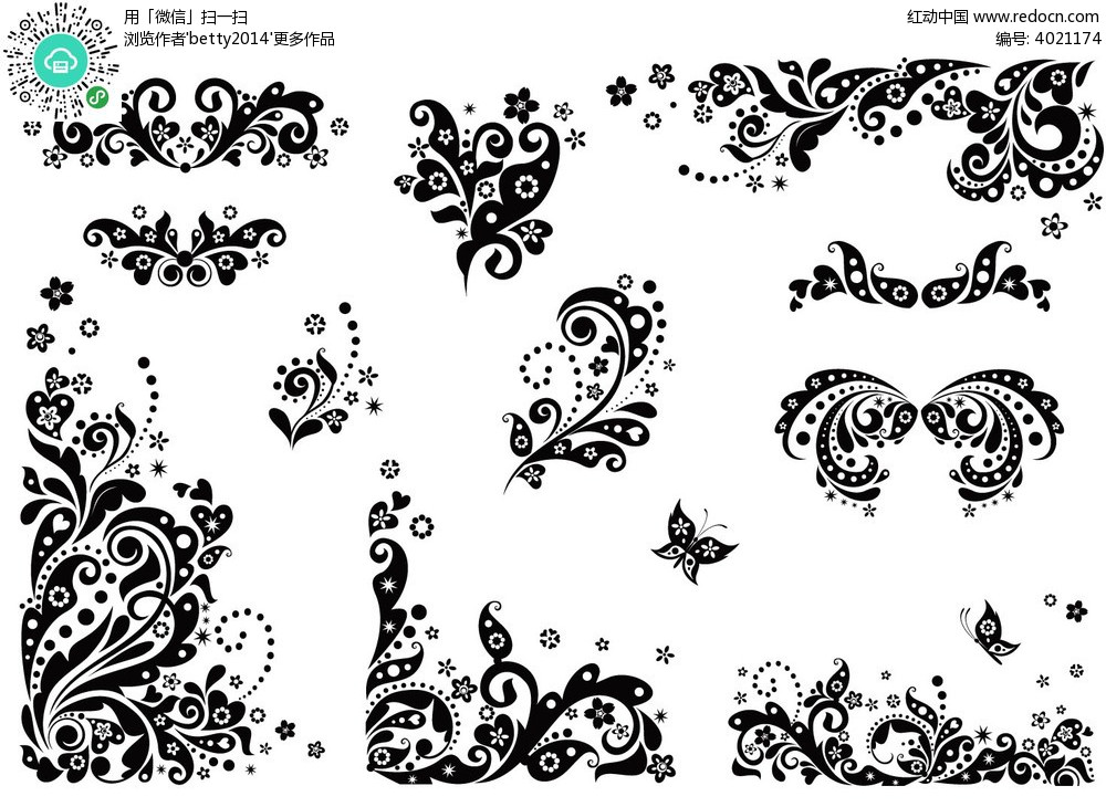 矢量黑白花纹边框矢量图EPS免费下载 花纹花边素材