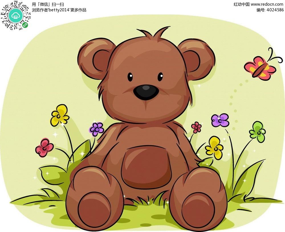 手绘贝贝熊时尚矢量动物插画