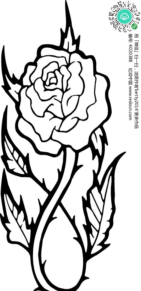 手绘黑色的玫瑰花