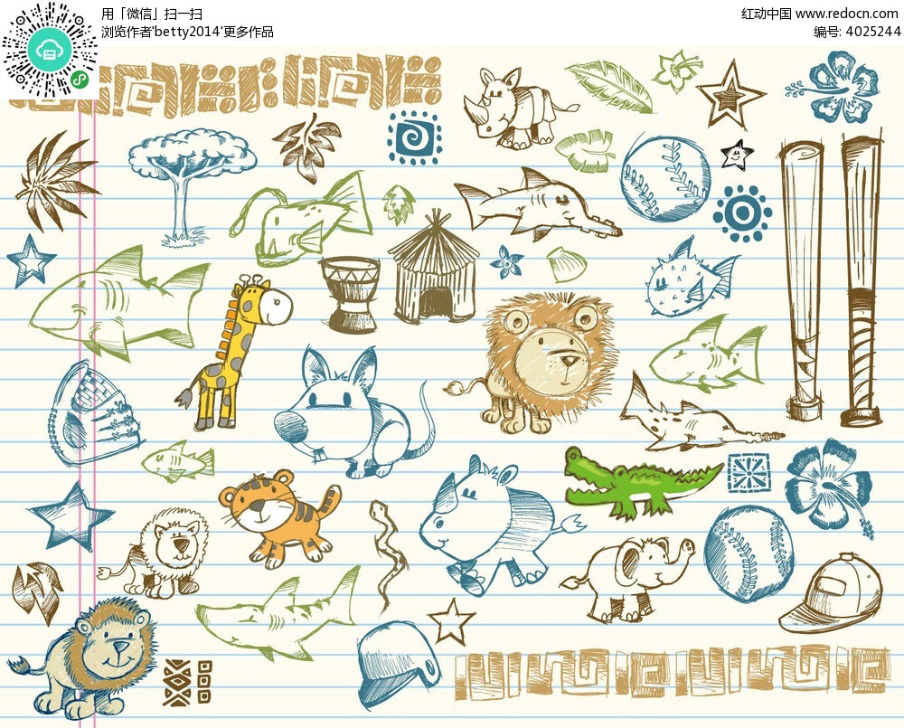 手绘涂鸦小狮子动物韩国插画图片