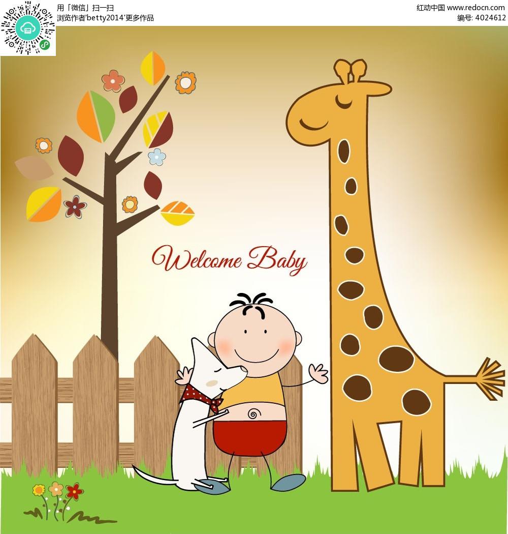 手绘小孩子和长颈鹿卡通矢量动物插画