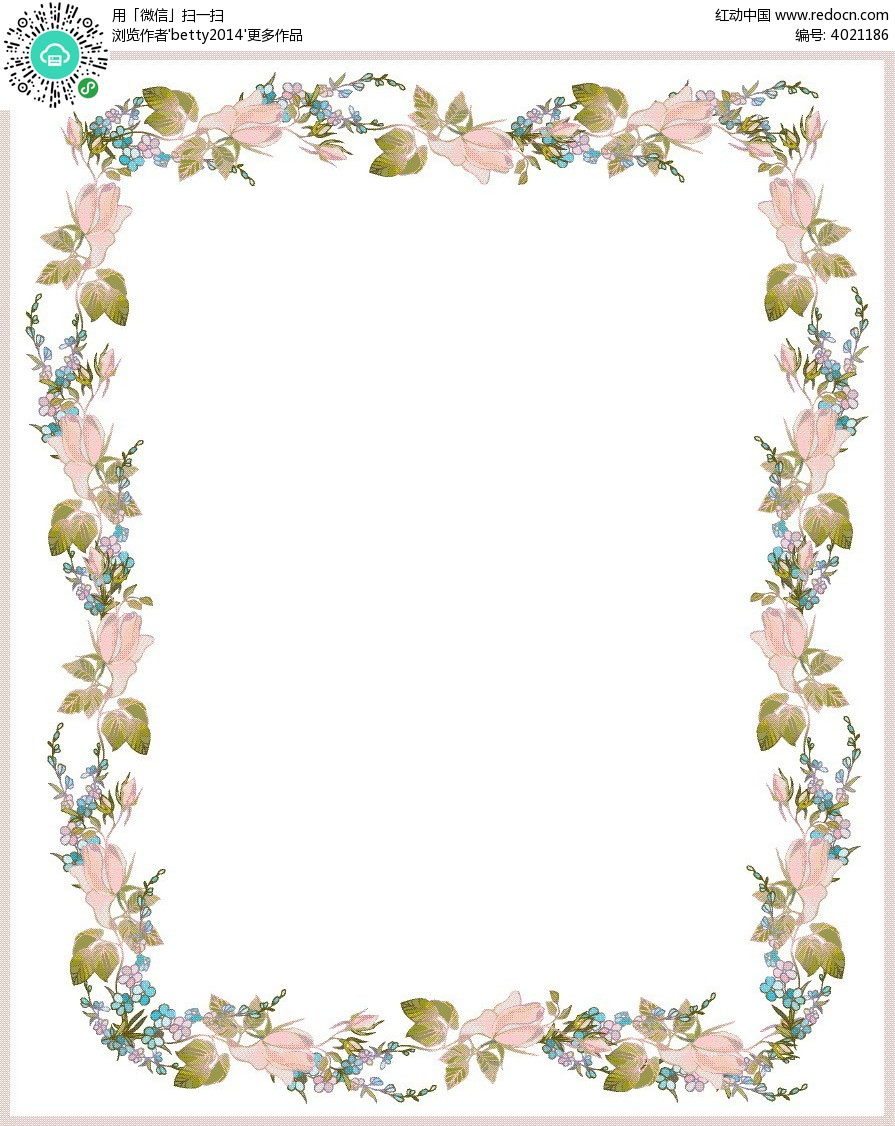 免费素材 矢量素材 花纹边框 花纹花边 鲜花花纹边框  请您分享: 素材