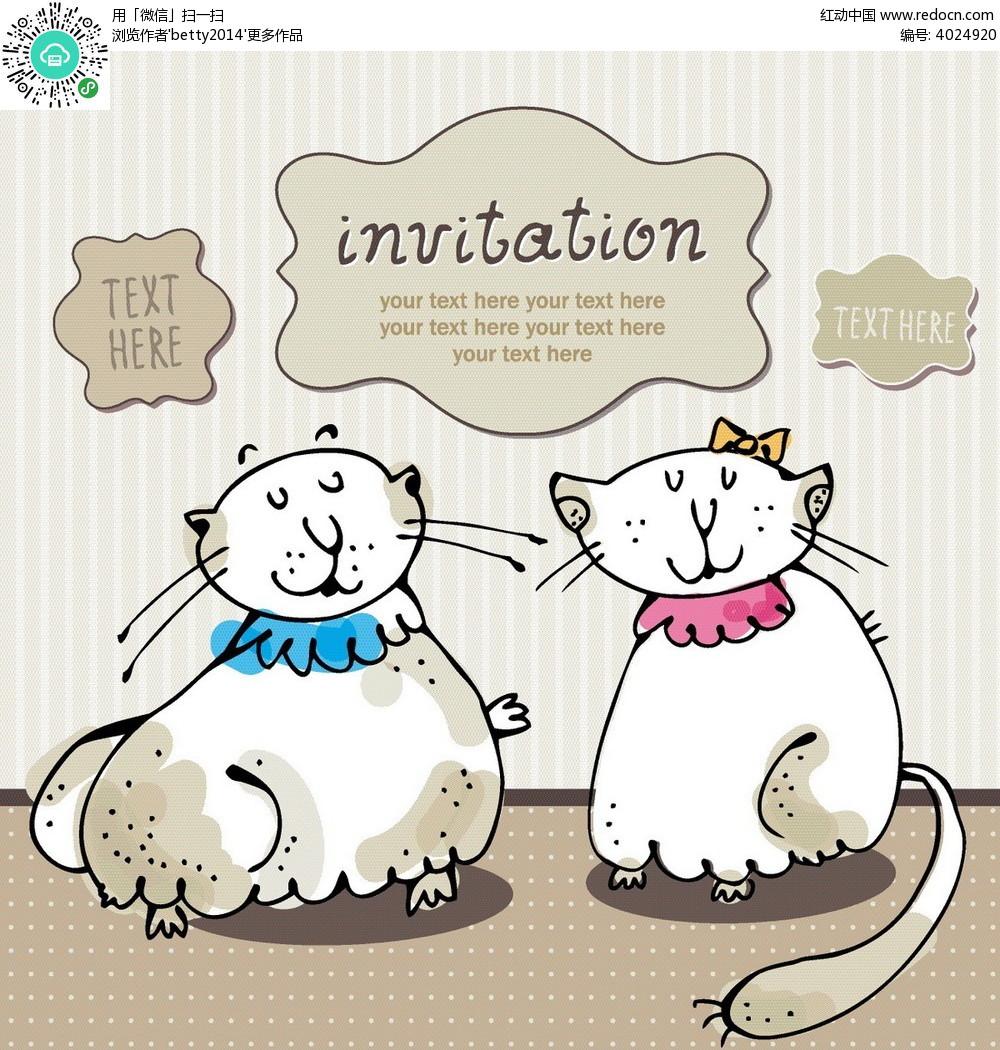 线描可爱小猫咪插画eps免费下载_卡通形象素材
